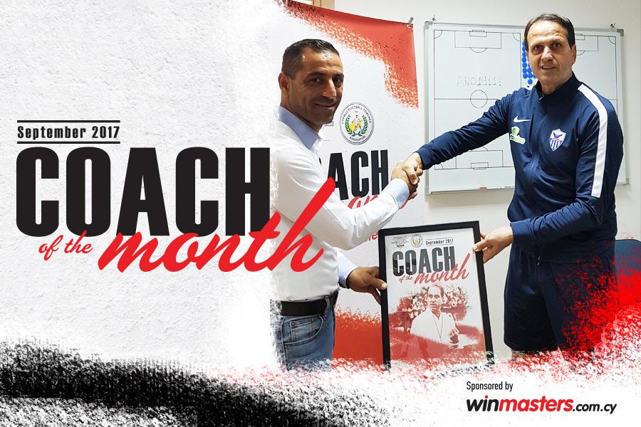 Past coach